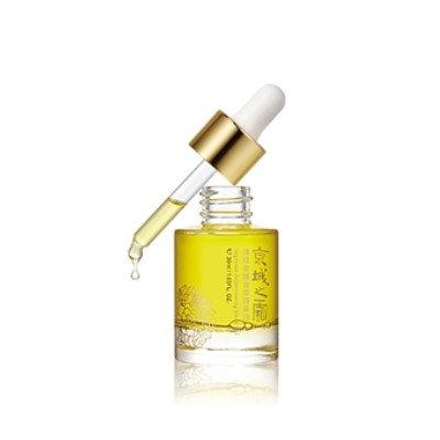 NARUKO - Supreme Rejuvenating Elixir Oil 30ml