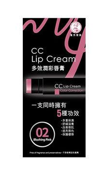 Mentholatum - CC Lip Cream (#02 Blushing Pink) 3.5g