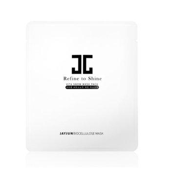 Jayjun Korean Beauty Vita Snow Biocellulose Coconut Water Face Mask - Set of Five