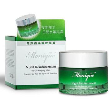 o'Naomi - Monique Night Reinforcement Sleeping Mask 50ml