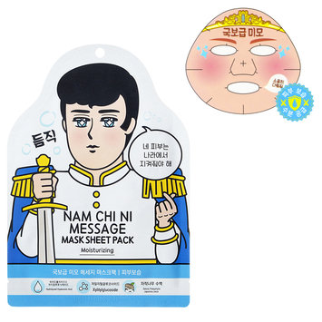 BAN8 - Namchini Message Mask Sheet Pack (Moisturizing) 1 pc