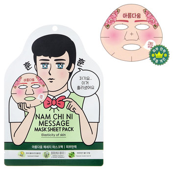 BAN8 - Namchini Message Mask Sheet Pack (Elasticity Of Skin) 1 pc