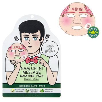 BAN8 - Namchini Message Mask Sheet Pack (Elasticity Of Skin) 1 pc