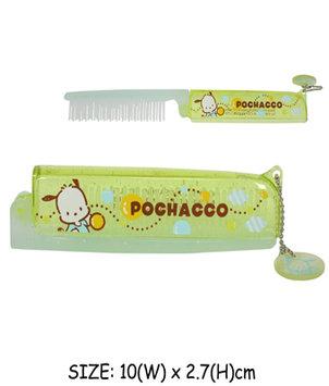 Sanrio - Pochacco Foldable Hair Comb 1 pc