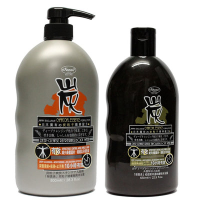 O'naomi oNaomi - Bath Set: Charcoal Deep-cleanse Refreshing Body Wash 800ml + Charcoal Deep-Cleanse Gentle Exfoliating Body Wash 650ml 2 pcs