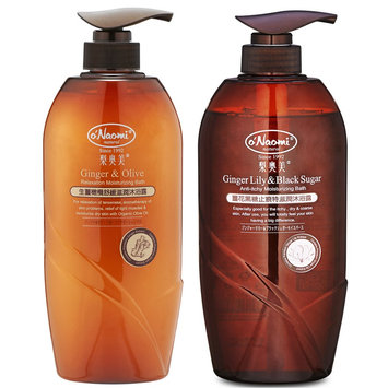 O'naomi oNaomi - Bath Set: Ginger & Olive Relaxation Moisturizing Bath 800ml + Ginger Lily & Black Sugar anti-itchy Moisturizing Bath 800ml 2 pcs