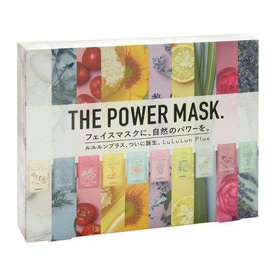LuLuLun - Plus 10-Piece Variety Mask 10 pcs