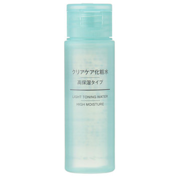 MUJI - Light Toning Water (High Moisture) 50ml