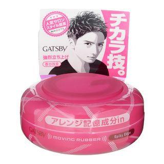 Mandom - Gatsby Moving Rubber (Spiky Edge Pink) 80g