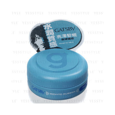 Mandom - Gatsby Moving Rubber (Cool Wet Blue) (Travel Size) 15g