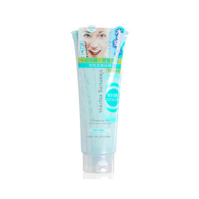 Mandom - Cleansing Express - Cleansing Gel 170g
