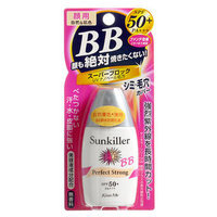 ISEHAN - SunKiller BB Perfect Strong SPF 50+ PA+++ 35ml