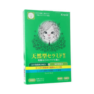 Kracie - Kracie Concentrated Moisture Mask (Natural) (Green Box) 5 pcs