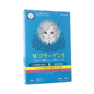 Kracie - Kracie Concentrated Moisture Mask (Collagen) (Blue Box) 5 pcs