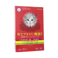 Kracie - Kracie Concentrated Moisture Mask (Hyaluronic) (Red Box) 5 pcs