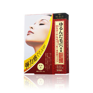 SANA - Ho-Jun-Ki Mask with Royal Jelly 4 pcs