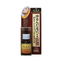 SANA - Ho-Jun-Ki Essence with Royal Jelly 15ml