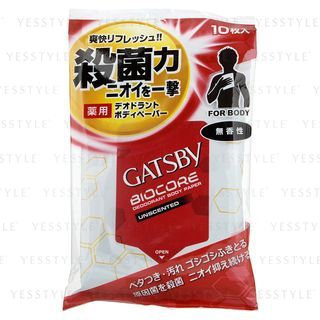Mandom - Gatsby Biocore Deodorant Body Paper (Unscented) 10 pcs