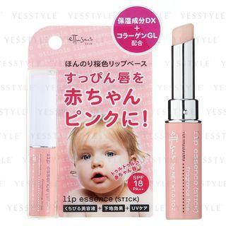ettusais - Lip Essence(Stick) SPF18 PA++ 3g/0.1oz
