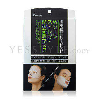 Kracie - Kracie Hadabisei Prestige Line Mask 4 Pairs