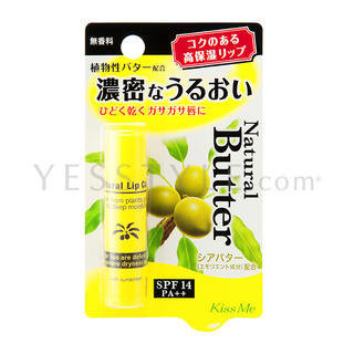 ISEHAN - Nature Lip Care Oil 4.5g