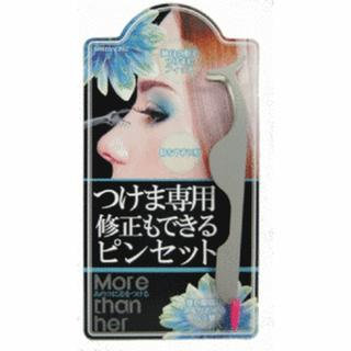 Noble Eyelash Applicator Tweezer