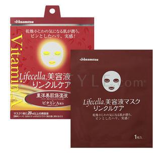 Hisamitsu - Lifecella Essence Sheet Mask Lychee 5 sheets