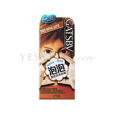 Mandom - Gatsby Gel To Bubble Hair Color (Royal Latte) 1 set