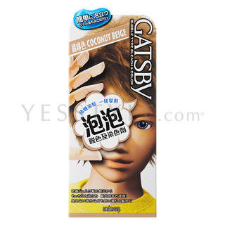 Mandom - Gatsby Gel To Bubble Hair Color (Coconut Beige) 1 set