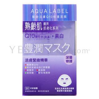 Shiseido - Aqualabel Q10 Intensive Mask EX (Purple)