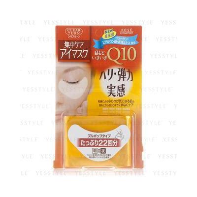 Kose - Clear Turn Q10 Eye Mask 22 pairs
