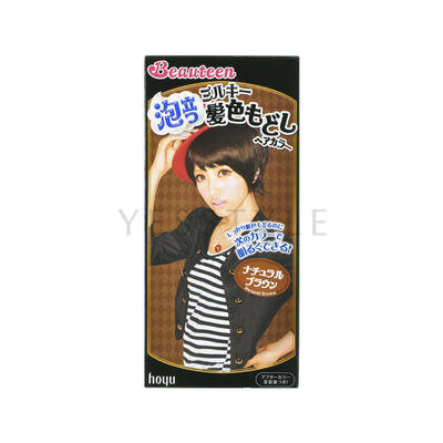 hoyu - Beauteen Bubble Hair Color #Natural Brown 1 pack