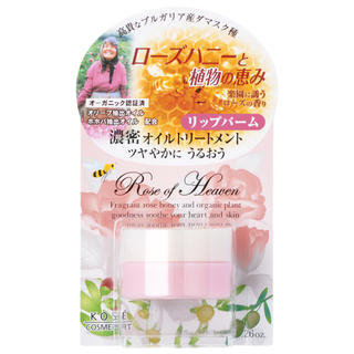 Kose - Rose of Heaven Lip Balm 7.5g