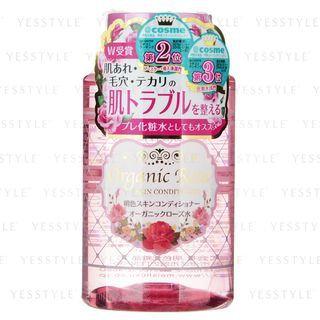 Meishoku - Organic Rose Skin Conditioner 200ml