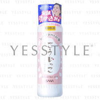 SANA - Beautymade Mineral Emulsion 150ml