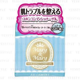 JuJu - Mary & Mary Skin Conditioner Gel 80g