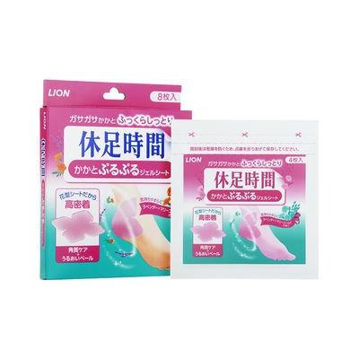 LION - Kyusoku Jikan Moisturizing Heel Sheet 8 sheets