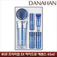 Danahan RGII Premium EX Hydro Set: Essence 45ml + Skin Toner 30ml + Emulsion 30ml + Essence 10ml + Eye Cream 8ml + Cream 15ml 6pcs