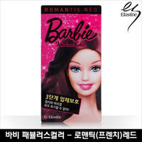 Elastine Barbie Fabulous Color Romantic Red