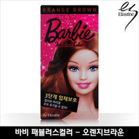 Elastine Barbie Fabulous Color Orange Brown