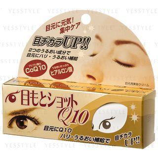 Cosmetex Roland - Eye Treatment Cream (Q10) 20g