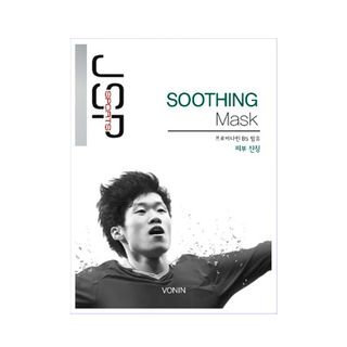 Vonin JSP Sports Smoothing Mask 22g