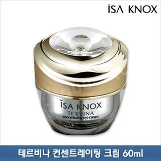 Isa Knox Te'rvina Concentrating Cream 60ml 60ml