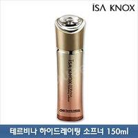 Isa Knox Te'rvina Hydrating Softener 150ml 150ml