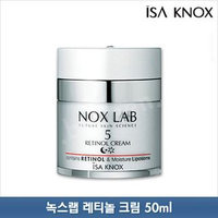 Isa Knox Nox Lab Retinol Cream 50ml 50ml