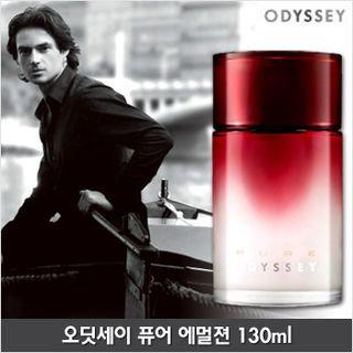 Odyssey Pure Emulsion 130ml 130ml