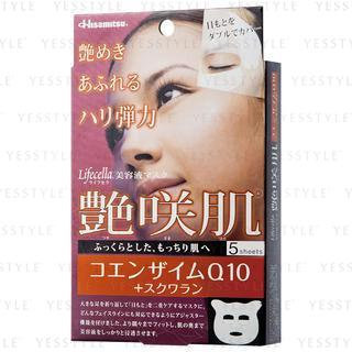 Hisamitsu - LIFECELLA Collagen Q10 + Squalane Essence Mask 5sheets