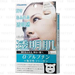 Hisamitsu - LIFECELLA Arbutin + Marine Collagen Essence Mask 5sheets