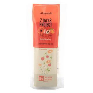 Mamonde 7 Days Project Mask Pack Brightening
