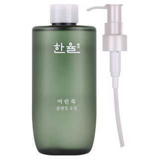 Hanyul Pure Artemisia Cleansing Oil 200ml 200ml